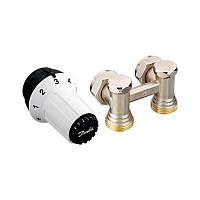 Комплект для подключения стальных радиаторов Danfoss RAS-C+RLV-KS, заднее подключение (013G5278)