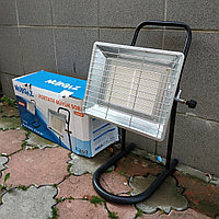 Инфракрасный газовый обогреватель nurgaz soba NG 310 p