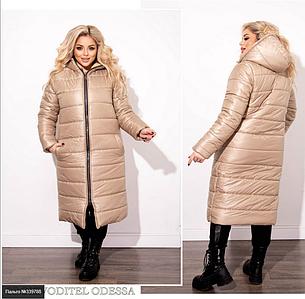 Зимняя стеганая куртка женская бежевого цвета батал Минова Размеры: 50-52, 54-56, 58-60