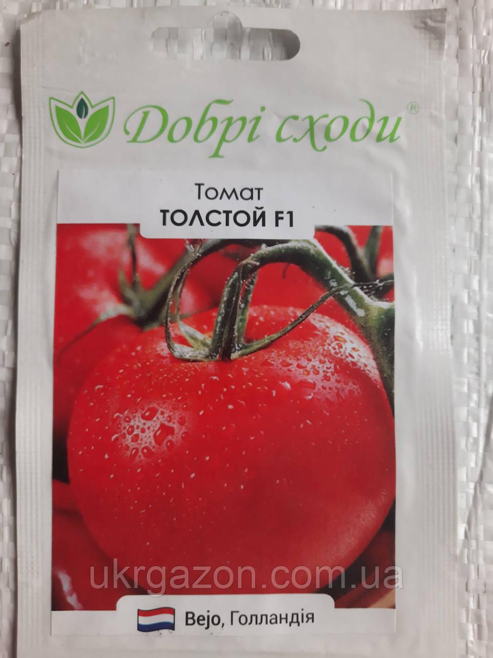 Томат Толстой F1(тм Добрі Сходи) 0.05г