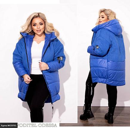 Зимняя куртка женская батал Минова Размеры: 48-50, 52-54, 56-58, 60-62, фото 2