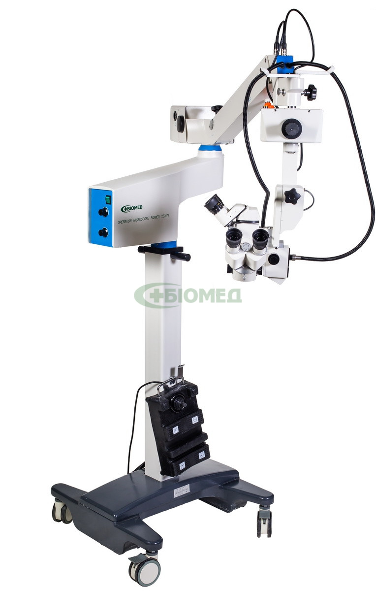"""Мікроскоп операційний YZ20T4 - """"БІОМЕД"""""""