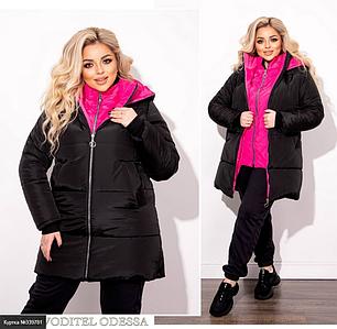 Зимняя куртка женская батал Минова Размеры: 44-46, 48-50, 52-54, 56-58