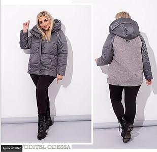 Зимняя куртка женская батал Минова Размеры: 46-48, 50-52, 54-56