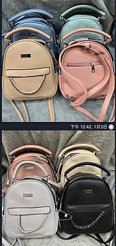 Рюкзак женский городской в разных цветах 25*25 см
