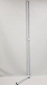 Рейка-опора h2.2двурядная, прис-ная белая