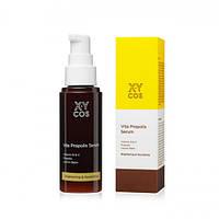 Сыворотка для яркости кожи с витаминами B и C прополисом XY COS Vita Propolis Serum 50 мл