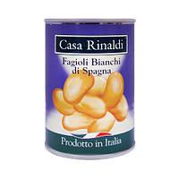 Фасоль белая Испанская Casa Rinaldi 400г