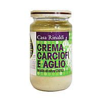 Крем из артишоков в оливковом масле extra vergine Casa Rinaldi 180г