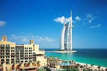 Туры в Эмираты в декабре