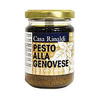Песто Генуя в подсолнечном масле Casa Rinaldi 130г
