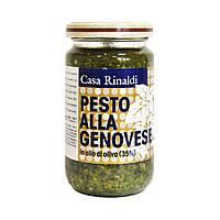 """Крем-паста песто """"Генуя"""" в оливковом масле Casa Rinaldi 180г"""