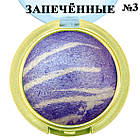 Тени для Век Фиолетовые Запеченные, LDM Зебра Средняя сет А Тон 03, фото 3