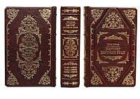 Оскар Уайльд  Портрет Дориана Грея - элитная кожаная подарочная книга