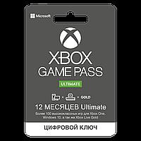 Карта оплаты Xbox Game Pass Ultimate - 12 месяцев для (Xbox One/Series и Windows 10)