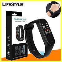 Фитнес браслет  Mi Band M4, Умные часы / Спортивный трекер  + Подарок! Нож-визитка