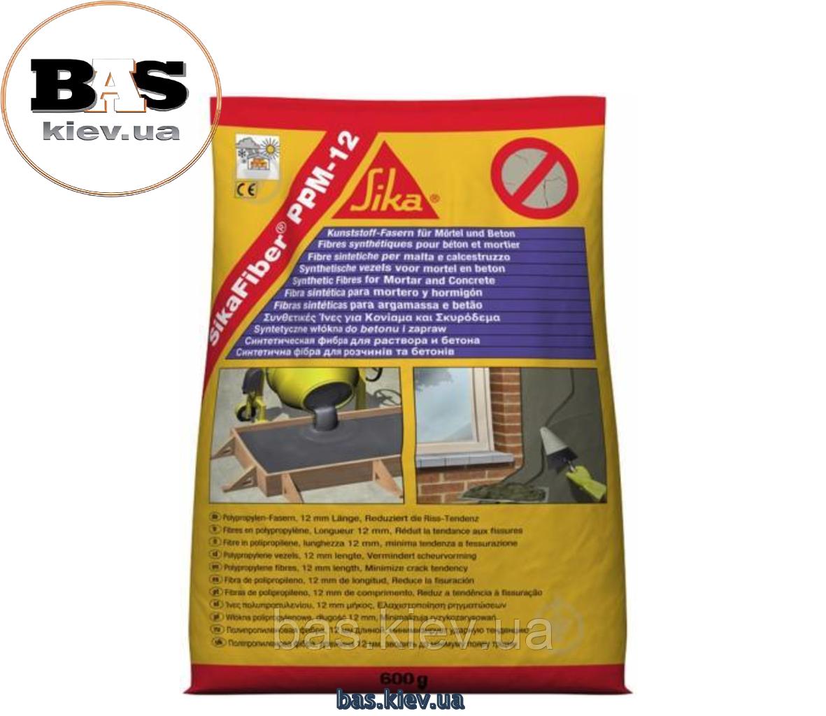 SikaFiber PPM-12   фибра для бетона на основе полипропилена,  0,6 кг