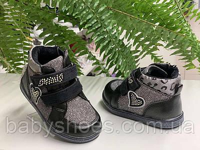 Демисезонные ботинки для девочки,Jong Golf р.20-25,ДД-266