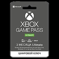 Карта оплаты Xbox Game Pass Ultimate - 3 месяца для (Xbox One/Series и Windows 10)