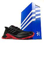 Мужские спортивные кроссовки Adidas Terrex Gortex (GTX) Black (Кроссовки Адидас Террекс Гортекс черные)