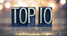 ТОп 10 продаваемых товаров в этом году