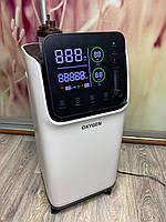 Кислородный концентратор ZY - 5AW для дома на 5 литров/генератор кисню/медицинский/аппарат/прибор