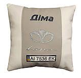 Автомобильная подушка с вышивкой логотипа Daewoo део подарок корпоративный, фото 2
