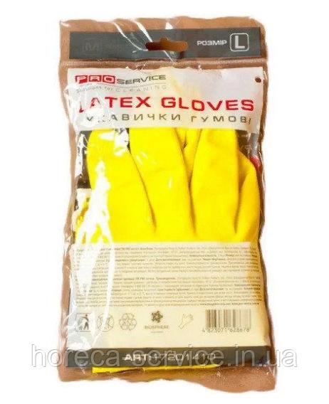 Перчатки PRO-Service Professional M латексные желтые