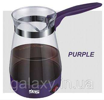 Электротурка DSP стекло 700 мл 600 Ватт 3037 кофеварка фиолетовая