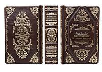 Артур Конан Дойл  Приключения Шерлока Холмса - элитная кожаная подарочная книга