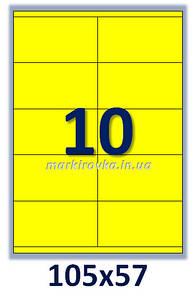Желтые (лимонные) флуоресцентные этикетки на А4: 10 шт. Размер: 105х57 мм.
