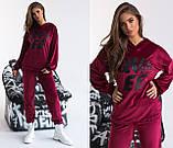 Костюм женский спортивный из теплого плюша осень-зима, разные цвета р.44-46,48-50,52-54 Код 1121В, фото 9