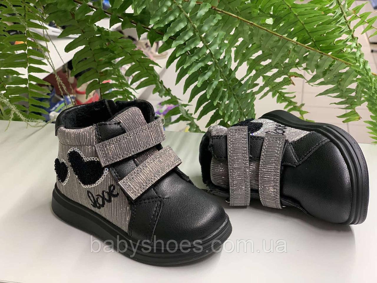 Демисезонные ботинки для девочки,Jong Golf р.26-31 ,ДД-264