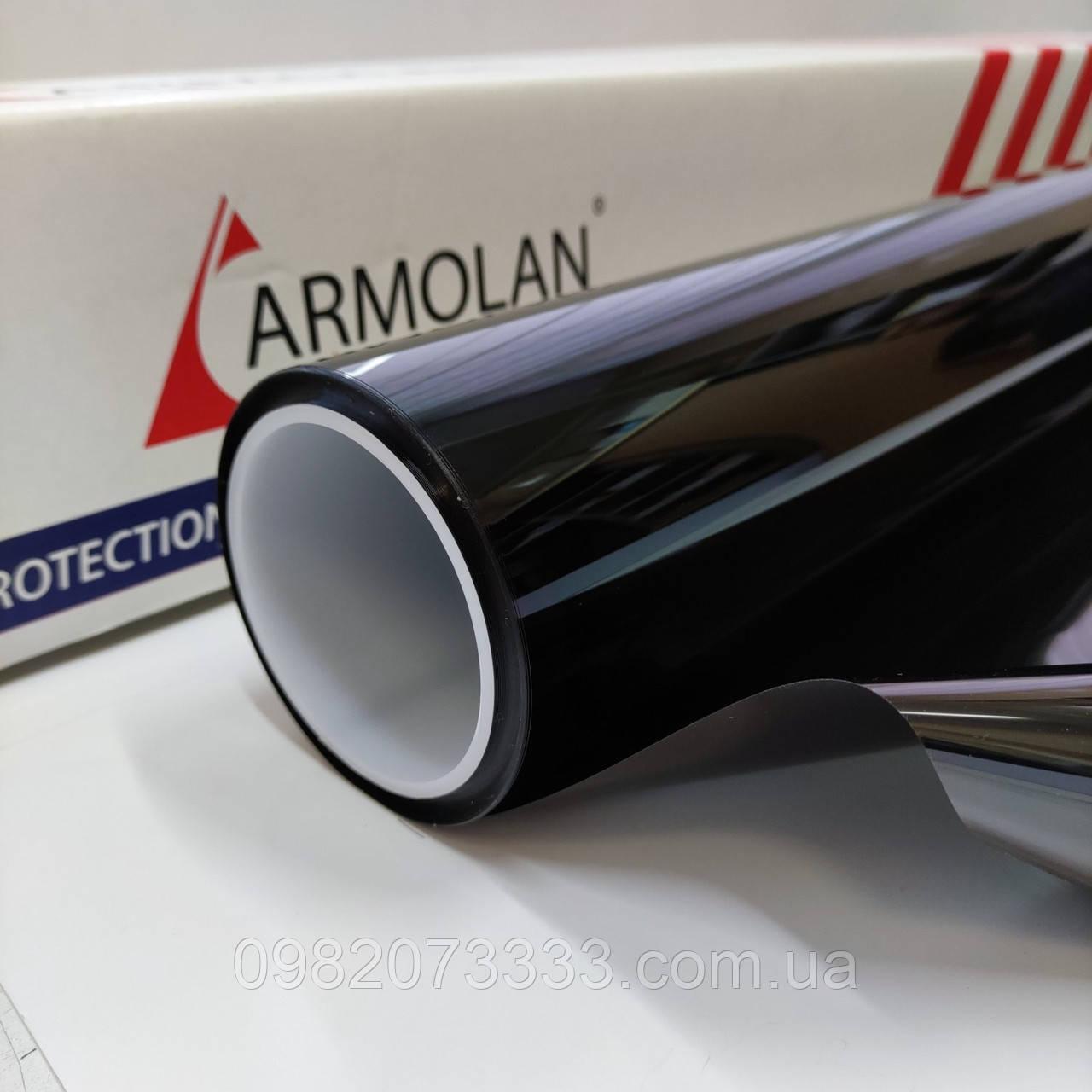 Автомобильная плёнка XAR CH 05 Armolan USA металлизированная для тонировки. Тонування скла авто (цена за кв.м)