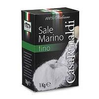Морская соль мелкая 100% итальянская Casa Rinaldi 1 кг