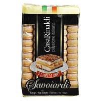 Печенье Савоярди Casa Rinaldi 500г