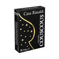 Кус Кус Casa Rinaldi 500г, фото 1