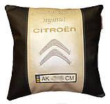 Подарок подушка ситроен с вышивкой логотипа машины citroen автоаксессуары, фото 4