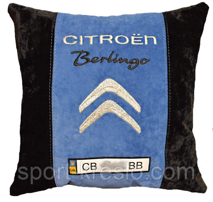 Подарок подушка ситроен с вышивкой логотипа машины citroen автоаксессуары