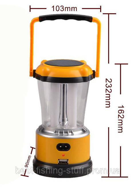 Кемпинговая аккумуляторная лампа SN-969