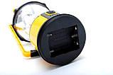 Кемпинговая аккумуляторная лампа SN-969, фото 3