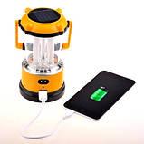Кемпинговая аккумуляторная лампа SN-969, фото 4