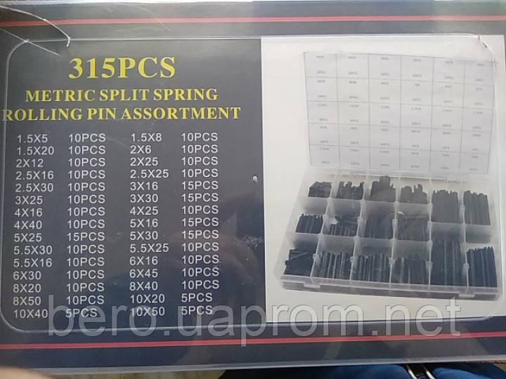 Набір штифтів 315 шт (1.5мм - 5 мм)