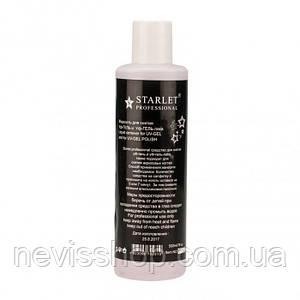 Ремовер Starlet Professional для снятия УФ геля и УФ гель-лака (500 мл)