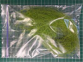 Материал для имитации растительности при постройке диорамы