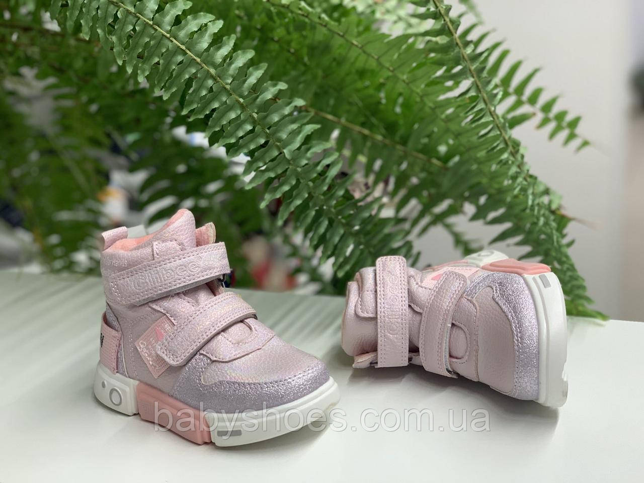 Демисезонные ботинки для девочки,Clibee р.23-27,ДД-292