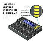 LiitoKala Lii-S8 Зарядное устройство 10 АКБ 12V/4A+LSD+Блок питания и Авто адаптер (18650,21700,26650,КРОНА), фото 3