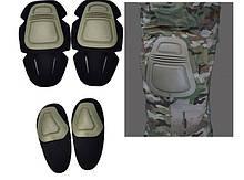 Наколінники і налокітники - вставки в штани і кітель хакі SO