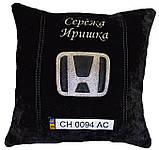 Автомобильная подушка хонда с вышивкой логотипа машины Honda подарок автомобилисту, фото 4