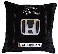 Сувенир подушка хонда с вышивкой логотипа машины Honda подарок автомобилисту